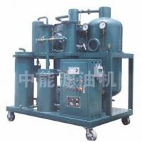 China Sell Hydraulic Oil Purifier/ Lubricating Oil Filtering for sale