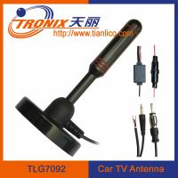 Wholesale magnetic mount car tv antenna/ digital tv car antenna with booster TLG7092 from china suppliers