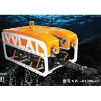 Underwater Inspection ROV,VVL-V1000-6T,Marine ROV,400M Cable,dams,rivers,lakes,sea,underwater inspection