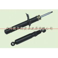 Wholesale Shock Absorber from china suppliers