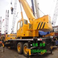 Wholesale XCMG FORKLIFT QY-70K USED CRANES from china suppliers