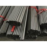 "Wholesale Titanium Alloy  Pipe/Tube ASME SB 338 Grade 1/2 / 12/16 NPS 1/8""-4"" from china suppliers"