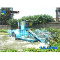 Wholesale Aquatic weed harvester and dredger from china suppliers