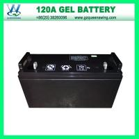 Wholesale Gel Battery 12V 120ah Battery for Solar System (QW-BG120A) from china suppliers