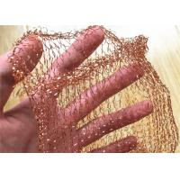Wholesale DIY 50ft Pure copper wire mesh used for mouse rat rodent snail birds control from china suppliers