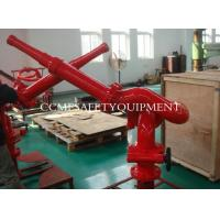 Wholesale Fire water Monitor for fire fighting system from china suppliers