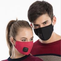 China n95 fashion nose face mask dust, reusable cotton dust mask, printed custom anti dust mask face with valve for sale