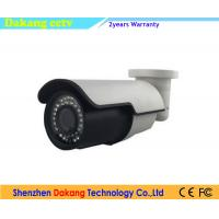 Best 2MP IP Ultra WDR Security Camera ,Two-way Audio,POE 1080P Bullet CCTV camera wholesale