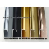 Wholesale Superior Aluminium Picture Frame Moulding Profiles With Concave Surface from china suppliers