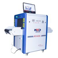 Quality Popular Collapsible X Ray Security Screening Equipment For Hotel Cargo MCD-5030C for sale