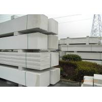 Wholesale Fireproof Lightweight Wall Panel Machine With Autoclaved Aerated Concrete from china suppliers