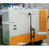Wholesale 600kg / H Biomass Pellet Industrial Steam Boiler Environmentally Friendly from china suppliers