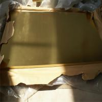 Wholesale C21000 Pure Copper Sheet Brass Plate 1500mm Width from china suppliers