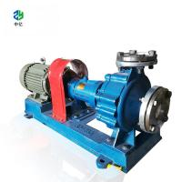 China China strength factory wholesale chemical pump centrifugal pump sewage pump for sale