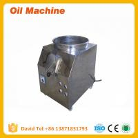 Wholesale Steam Cooker for oil seeds / Frying pan with steam supply from china suppliers