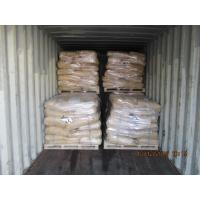 Wholesale 3-sulfamide-thiophene-2-carboxylic acid methy 98%min,High Reliability Intermediate Products ,CAS No.: [59337-93-8] from china suppliers