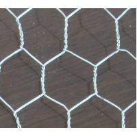 Wholesale Hot - dip galvanizing Hexagonal wire netting , weaving , hex wire netting from china suppliers
