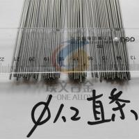 China 316LVM  ASTM F138 UNS S31673 stainless steel bright bar for surgical implants for sale