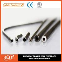 Wholesale Hot sales good services carbon seamless steel tube used for automobiles from china suppliers