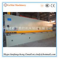 GM Brand hydraulic guillotine shearing machine metal steel plate shear machine QC11Y-6*8000 more popular type
