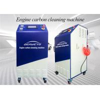 China HHO Gas Technology Engine Carbon Cleaning Machine 0.7L/h water consumption on sale