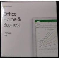 China Microsoft Office 2019 Latest Version Home And Business Sealed Packing  32 /64 for sale