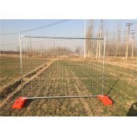 Wholesale Australia Galvanized Temporary Mesh Fence Size 2400mm W * 2100mm H from china suppliers