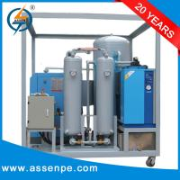 Wholesale Transformer Dry Air Generator Plant,ASSEN TAD High Efficiency Dry Air Generator Machine from china suppliers