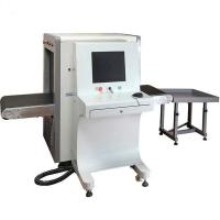 Wholesale Airport Cargo X Ray Baggage Scanner Professional Parcel Scanning Machine from china suppliers