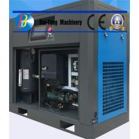 Wholesale Mute Design Industrial Air Compressor Working Pressure 5 - 13 Bar For Hardware Tools from china suppliers