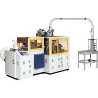 Wholesale Single / Double PE Coated High Speed Paper Cup Forming Machine MB-C12 from china suppliers