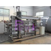 Wholesale Fiberglass Ro Membrane Water Treatment System Ultraviolet Water Purifier Equipment from china suppliers