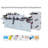 Wholesale LC-MQ350G Two Station Label Die Cutting Machine For Die Cutting And Hot Stamping 400times/min 70m/min from china suppliers