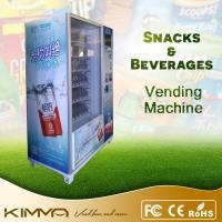 China Refrigerated Drink Vending Machine For Snack Food / Soda / Book / Cold Beverage on sale