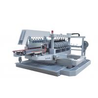 Wholesale Double Glass Edger,Double Glass Edging Machine,Straight Line Glass Edging Machine from china suppliers