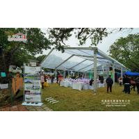 Best Transparent Outdoor Canopy Tent / Sun Shade wedding ceremony tents for luxurious wedding event wholesale