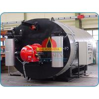Wholesale Vertical oil(gas)-fired thermal fluid heater from china suppliers