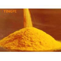 Quality Yellow Powder Pharmaceutical Raw Materials Vitamin B2 CAS 83-88-5 Riboflavin For Migraines for sale