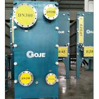 Wholesale Unit Water Cooled Plate Heat Exchanger Dismountable Heavy Calibre Techbologie from china suppliers