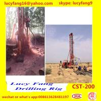 China Popular Good Quality Crawler Mounted Mobile  CST-200 Hydraulic Water Well Drilling Rig For 200 m Depth for sale