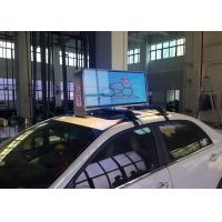 High Definiton PH5 Wireless Led Display Advertising with IP65 Protection Degree