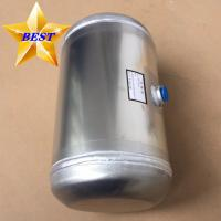China Heavy Duty Truck Parts  SINOTRUK/ HOWO/ SHAANXI Auto/ AUMAN/ STR 20L Air Tank  Air Reservoir Tank For Sale for sale