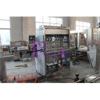 Wholesale Linear Bottle Filling Machine Drinking Water Washing , Filling , Capping Machine from china suppliers