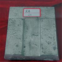 Wholesale Mg-Ce 30 Alloy Magnesium Rare Earth Alloy, magnesium Cerium master alloy from china suppliers