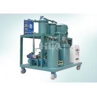 Multi Function Waste Lubricating Oil Purifier Oil Filtering Systems for sale