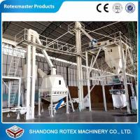 Wholesale 4m³ Cooling Volume Animal pellet Cooler Counter Flow Cooler Feed Cooler from china suppliers