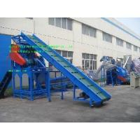 Wholesale PE Film Washing &Recycling Machine from china suppliers