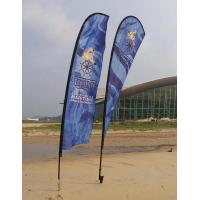 Wholesale Knife flag,swooper,feather flag,flying banner,beach banner from china suppliers