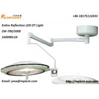 ZW-700E New 160000Lux Ceiling Type Operation Theater Light Single Dome LED for sale