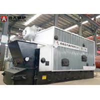Wholesale Low Pressure Wood Fired Steam Boiler , Biomass Boiler Paper Plant 10 Ton from china suppliers